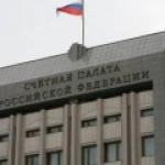 Счетная палата РФ потребовала от Минэнерго усилить контроль над «Зарубежнефтью»