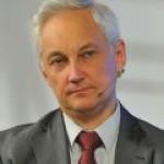 Белоусов не одобрил новый макроэкономический прогноз