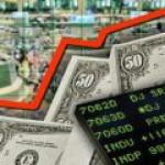 Рынок нефти: цены растут, Brent приблизилась к 50 долларам за баррель