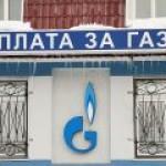 """""""Газпром"""" подтвердил получение денег от """"Нафтогаза Украины"""""""