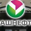 Арест акций «Башнефти» может перенести на неопределенный срок ее SPO
