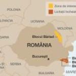 В Румынии протестуют против добычи сланцевого газа