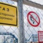 Украинские регионы представят планы экономии газа