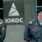 Дело ЮКОСа: политические последствия приговора гаагского арбитража
