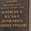 Киевлян предупредили об «очень трудной» зиме