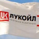 """ЛУКОЙЛ пока не ощутил """"дыхания"""" санкций – Альфа-банк"""