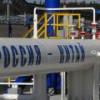 """В этом году """"Газпром"""" вложит в «Восточную программу» 193 млрд рублей"""