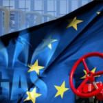 Правительство Украины гарантировало возврат кредита ЕБРР на закупку газа