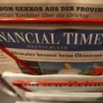 """Financial Times недоумевает, почему Болгария стала """"заигрывать"""" с Россией"""