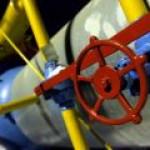 Украина начала взыскание антимонопольного штрафа с «Газпрома»