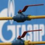 """""""Газпром"""" спрогнозировал среднюю экспортную цену на газ в 2020-м"""