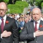 Украина предлагает Норвегии особые условия инвестирования в свои ГТС и ПХГ