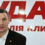В том, что на Украине нет горячей воды, Кличко обвинил Россию