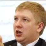 """""""Нафтогаз Украины"""" обвинил Россию в газовом шантаже"""