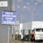 Инсинуации председателя НСБУ Наливайченко по поводу российского конвоя