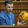 """Партия Ляшко в Верховной Раде Украины предлагает ликвидировать """"Нафтогаз"""""""