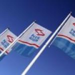 """""""Газпром нефть"""" будет развивать в Сербии геотермальную энергетику"""