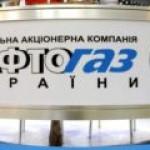 """""""Нафтогаз Украины"""" подсчитал свой ущерб от потери Крыма и готовит иск"""