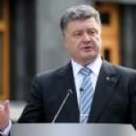 """Порошенко готов обсуждать в Минске стратегии по """"сохранению лица"""""""