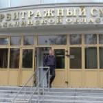 Рассмотрение судебного иска «Роснефти» к Sakhalin Energy перенесено на 10 сентября