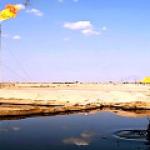 Британская компания Afren прекратила добычу нефти на месторождении в Иракском Курдистане