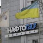 """""""Нафтогаз Украины"""" обвинил """"Киевэнерго"""" в «захвате заложников»"""