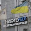 """""""Нафтогаз"""" снова зачел транзитный платеж """"Газпрома"""" как пени"""