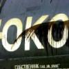 Дело ЮКОСа: на что могут рассчитывать бывшие акционеры…