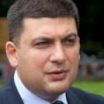 Гройсман все-таки согласился стать новым премьер-министром Украины