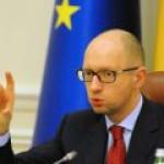 Яценюк определил сумму взносов на газ для Украины