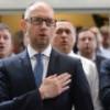 Яценюк против всех: федерализации, Коломойского и Ахметова