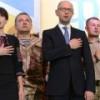 Яценюк решил, что нужно вооружаться