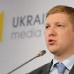 """""""Нафтогаз Украины"""" хочет, но не может"""