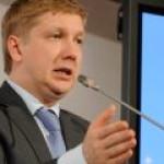 """Главу """"Нафтогаза Украины"""" хотят привлечь к суду"""