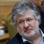 Коломойский с бойцами «Правого сектора» захватил офис «Укртранснафты»