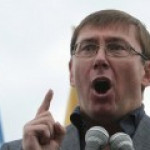 Spiegel: в одном окопе с Луценко – за газ и нефть для Украины