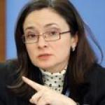 """Глава ЦБ: Давать населению РФ """"вертолетные деньги"""" – это перебор"""