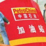PetroChina хочет догнать и перегнать Sinopec по добыче сланцевого газа