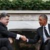 Обама и Порошенко поговорили про Донбасс, реформы и коррупцию на Украине