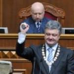 Турчинов отправил Порошенко на подписание закон об особом порядке на Донбассе