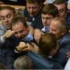 ВР Украины: С «Укрнафтой» и «Укртранснафтой» что-то происходит