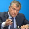 """Сечин превратится из президента """"Роснефти"""" в ее главного исполнительного директора"""