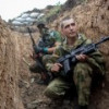 СБУ Украины обвинило ЛУКОЙЛ в незаконном финансировании ДНР и ЛНР