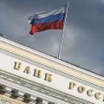 Банк России оценил экспортные риски страны в сфере энергетики