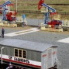 """ЛУКОЙЛ сохранил интерес к покупке """"Башнефти"""", ее глава Корсик – не против"""