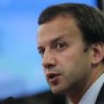 Дворкович объяснил, как Европа должна реагировать на санкции
