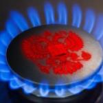 """Профсоюз """"Газпрома"""" просит проиндексировать зарплаты на возможный уровень инфляции"""