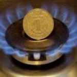 В Киеве резко подорожали энергетические тарифы для потребителей