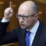 Яценюк: не РФ прекратила поставки газа, а Украина перестала за него платить!