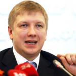 На Украине нет денег, чтобы включить реверс газа на полную мощность